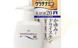 Top 3 loại kem trị ngứa da Nhật Bản tốt và an toàn