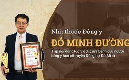 Bác sĩ Đỗ Minh Tuấn người kế thừa bài thuốc chữa nổi mề đay mẩn ngứa dòng họ Đỗ Minh