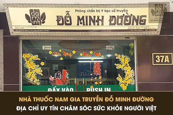 Nhà thuốc nam gia truyền Đỗ Minh Đường là địa chỉ trị nổi mề đay sau sinh uy tín